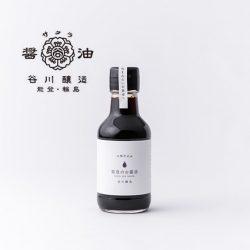 「能登のお醤油」145ml