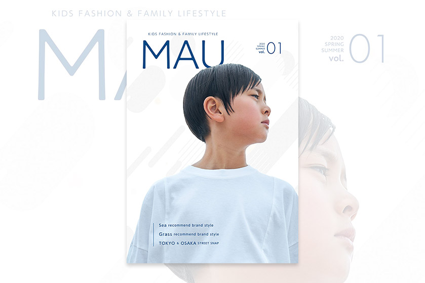 KIDS FASHION MAGAZINE MAU VOL.1 2020 SPRING SUMMER 5月18日(月)全国書店にて発売