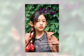 KIDS FASHION MAGAZINE MAU VOL.2 2020 AUTUMN WINTER 10月31日(土)全国書店にて発売