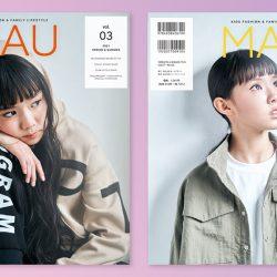 MAU vol.3 2021 SPRING & SUMMER 2021年3月31日(水)全国書店、ネット書店にて発売中