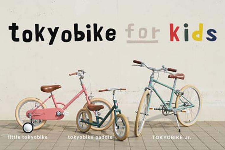 東京生まれ大人気シティサイクル『tokyobike』 待望ジュニアキッズサイズ新モデル2タイプ誕生