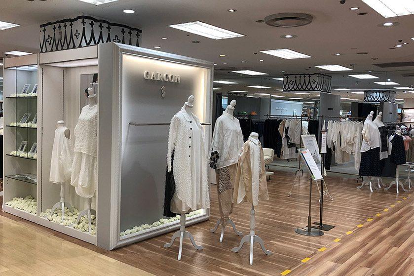 『garçon la raison』直営第一号店<br />そごう横浜8階こども服売場に待望OPEN