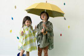 梅雨シーズン、雨降りの日も楽しくお出かけ<br />『392 plus m』レイングッズ最新作