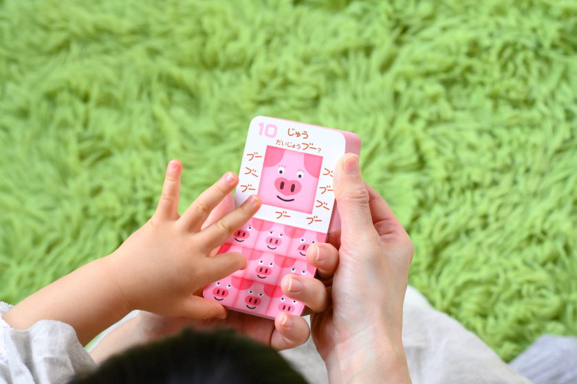 """ページをめくるごとに「ブーブーブー」… 日本初の""""キューブ型""""絵本「きゅうきゅうブーブー」誕生!"""