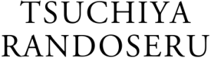 """コロナ禍の外出自粛による「ラン活」出遅れ支援 ご自宅で試着できる『土屋鞄のレンタルランドセル』が人気 今年のトレンドは""""ジェンダーレス""""なキャメル・茶系が◎"""