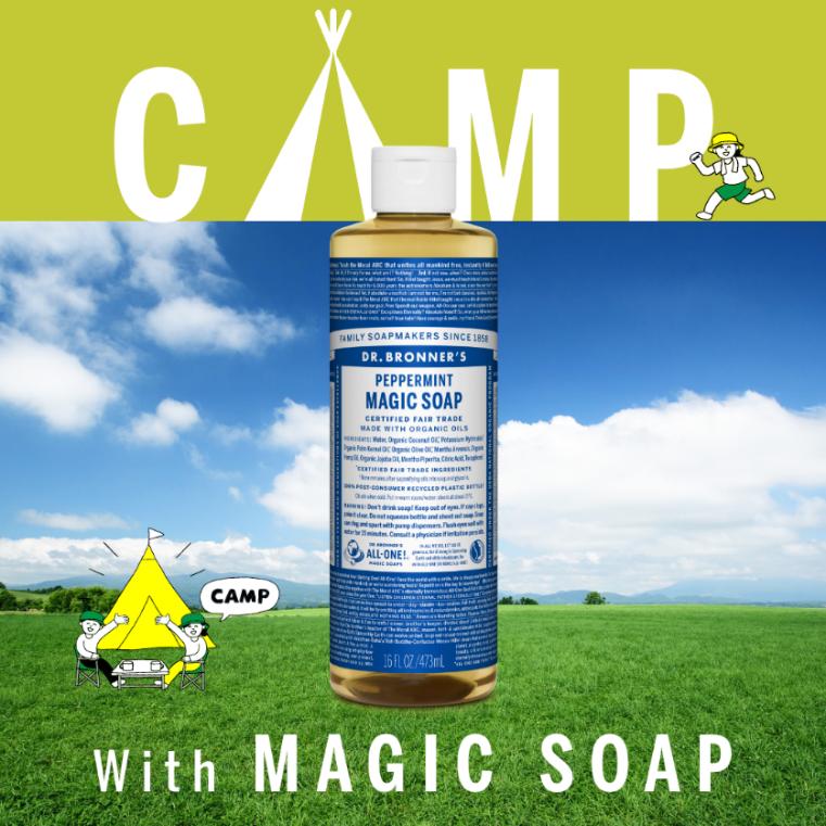 カリフォルニア発 天然由来成分100%オーガニックソープ 「DR.BRONNER'S MAGIC SOAP」