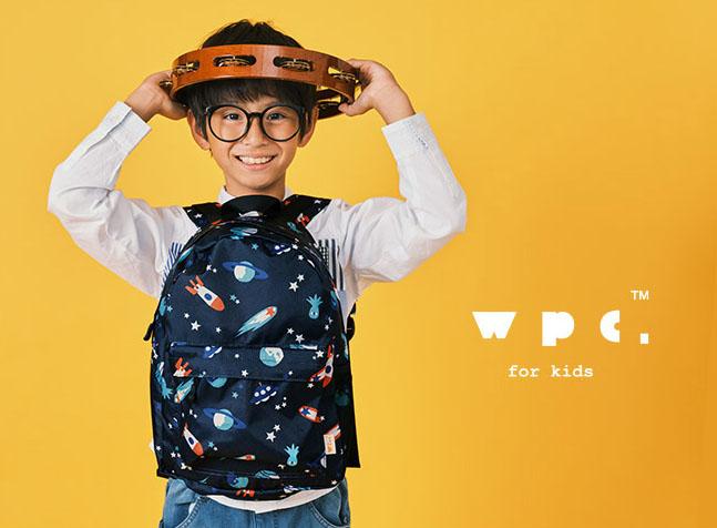 「Wpc.™」からおススメ この夏のレジャーに公園に大活躍アイテム!