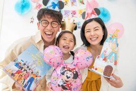 おうちでもパークにいる気分でバースデー♪ ディズニーBirthday @ Home「デコレーションキット」を発売!! ~お誕生日をより特別な1日に~