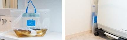 バッグをシャカシャカして混ぜ合わせ、漬けおき洗濯をもっと楽しく! 『酸素系漂白剤用漬けおきバッグ』が新発売!