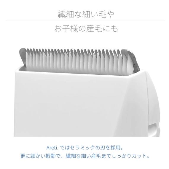 おうちカットデビュー!振動音を嫌がる子どものヘアカットをもっと手軽に! 『バリトリカン ベイビー』発売