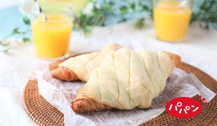 パンにふりかけるシーズニング「パパン」とコラボレシピ