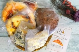 500種類のパンが眠るお店「時をとめるベーカリー」が横浜にオープン!